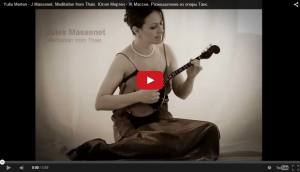 Yulia Merten - J.Massenet, Meditation from Thais. Юлия Мертен - Ж.Массне, Размышление из оперы Таис.